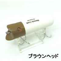 羽蔵LURE Small Light/ type L(プロトタイプ)